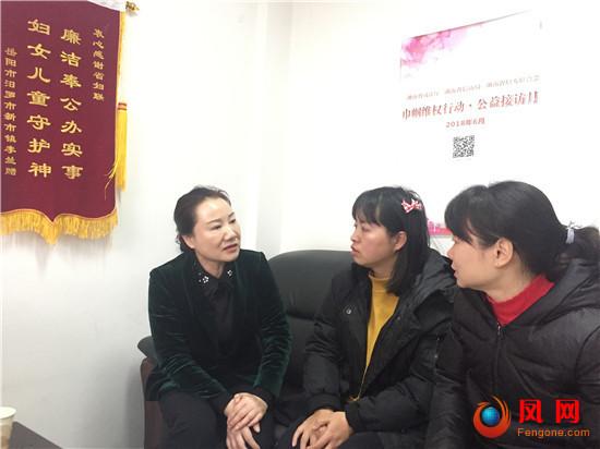 湖南省妇联 接待妇女群众 妇女权益