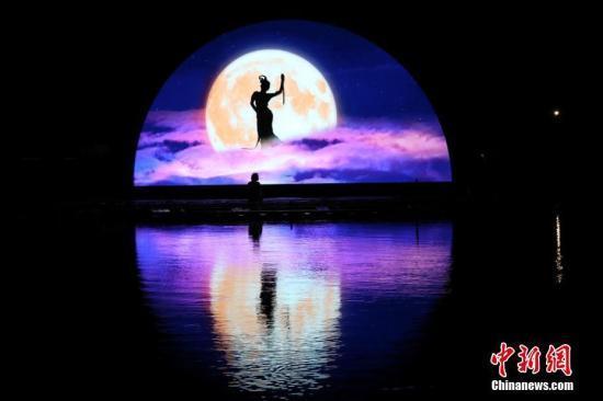 中秋节 赏月 月饼