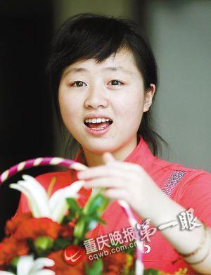 最美 女孩 盲女 重庆 网友 治疗