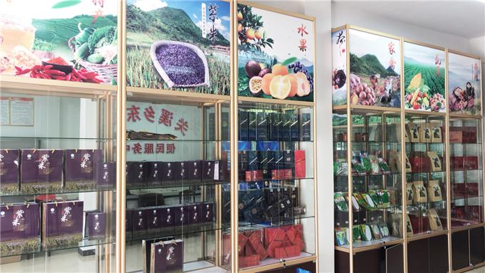 """""""美丽东源""""电商平台农副产品的线下展示专柜。.jpg"""