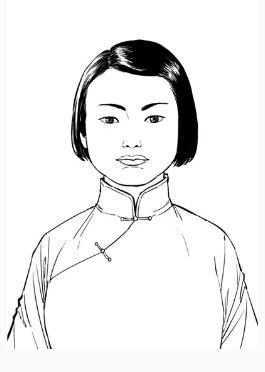 巾帼初心耀三湘 红色湘女故事汇 杨展