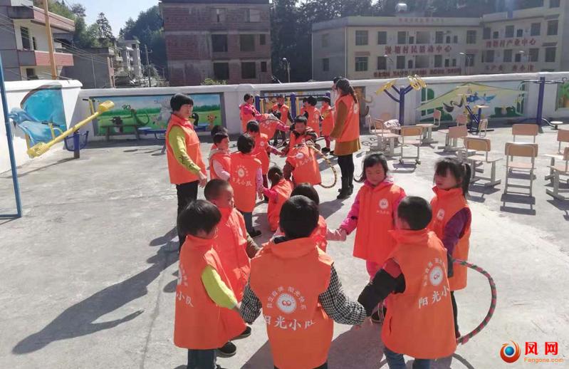 儿童心理健康 隆回县湴塘村
