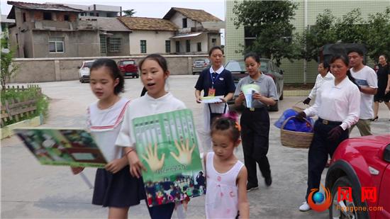 公益 凤网公益 环保志愿者
