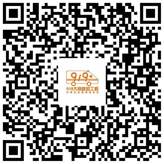 微信图片_20200420151707.jpg