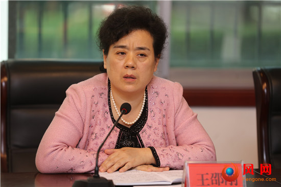 湖南省妇联 中国妇女第十二次全国代表大会
