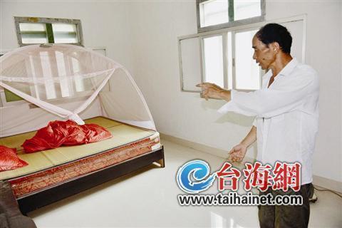 新娘 越南 要求 男方 条件