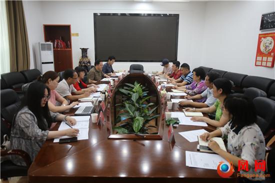 女性研究 家庭教育立法 湖南省妇联 座谈会