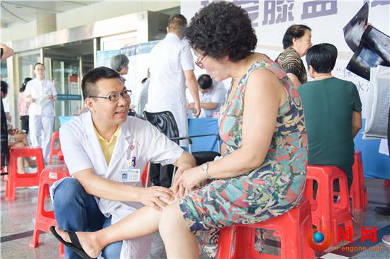 保膝日 湖南省第二人民医院 义诊