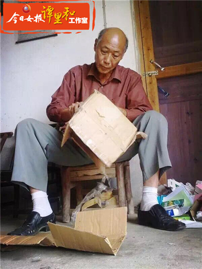 谭里和工作室 中国好人 湖南好人 草根英雄 浏阳