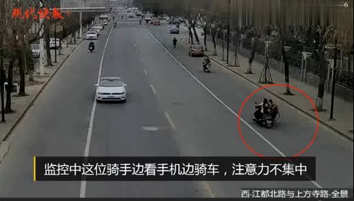 外卖 外卖小哥 外卖骑手 交通安全 交通违法