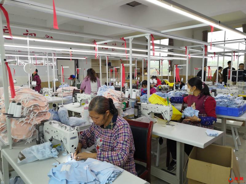 扶贫 妇女 就业