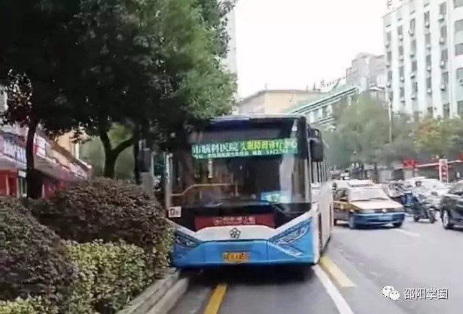 邵阳 公交车 公交坐过站