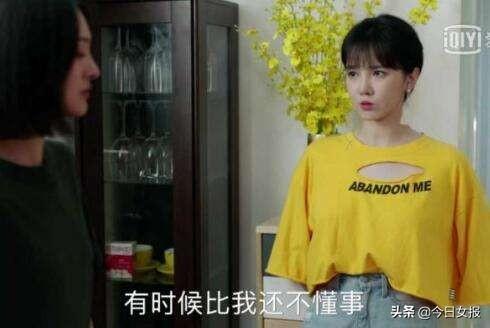 陈小纭 青春斗 专访