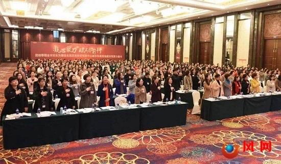 衡阳市妇联 衡阳市第十五次妇女代表大会