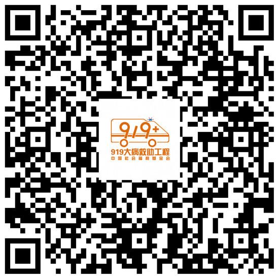 微信图片_20200107115856.jpg