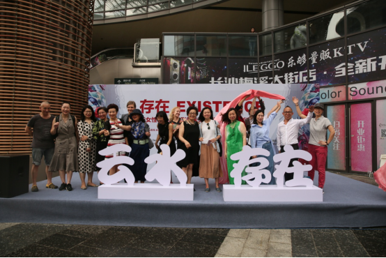 存在·国际女性艺术展 长沙