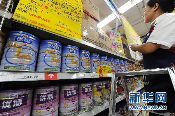 内地奶粉 婴儿奶粉 反式脂肪酸