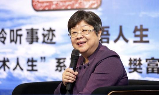 樊富珉 清华大学 心理健康 终身成就奖 汶川