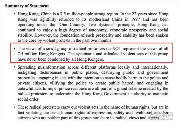 揭示香港真相,这些女性即将在联合国发声!