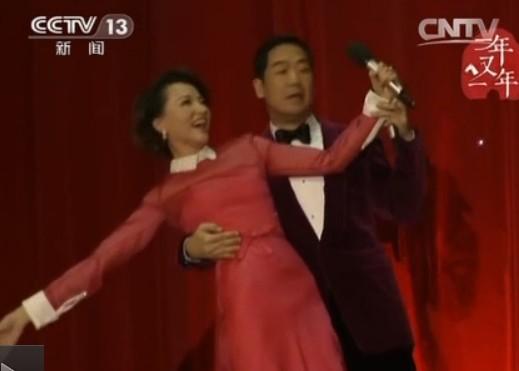 央视春晚 董卿 张国立 热舞 央视春晚删减片段