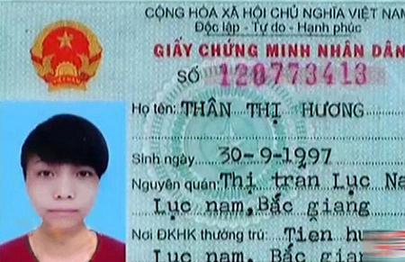 越南媳妇 越南媳妇集体失踪 越南新娘 越南媳妇价目表