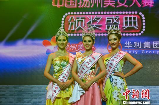 美女 明星 中国 大赛 姑娘 夺冠
