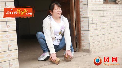 今日女报谭里和工作室 谭里和工作室 女子爬行29年手术后站立 残疾女孩 爱情