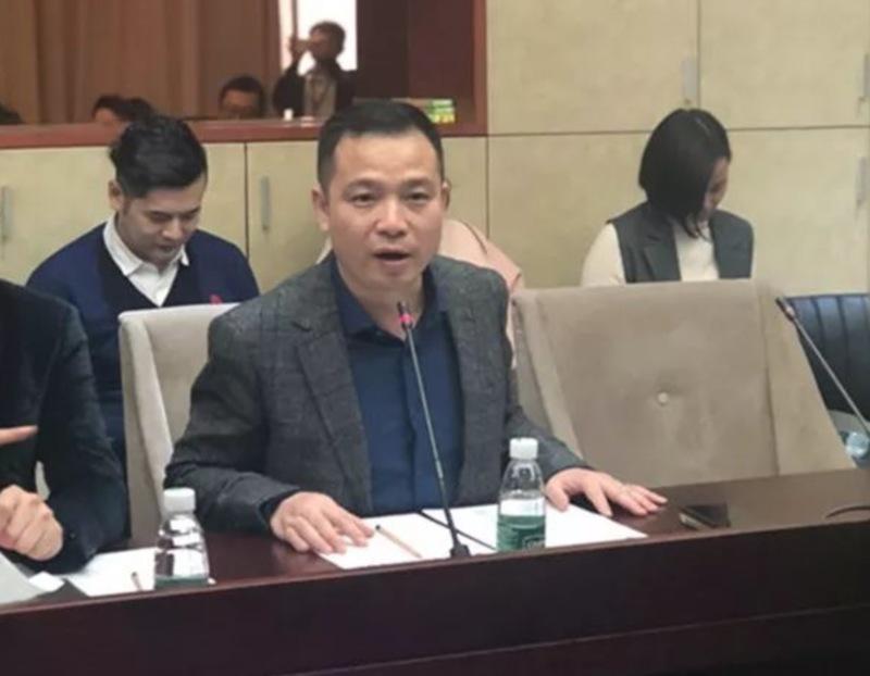 湖南省 化妆品行业 标准立项 征求意见 座谈会