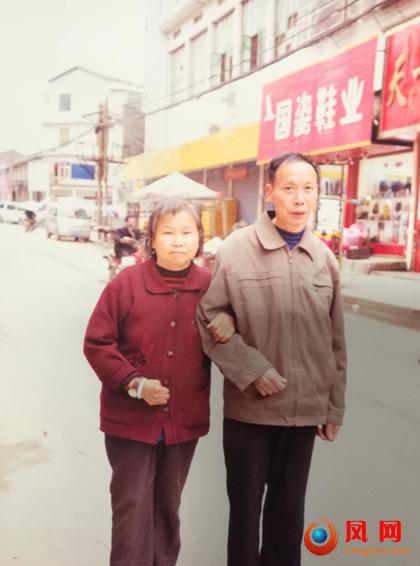 双峰 中国好丈夫