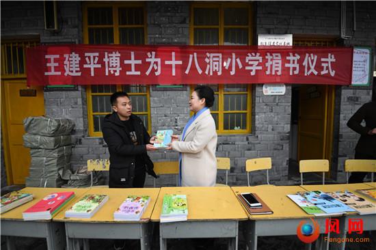 王建平 如何培养受欢迎的孩子 湘西土家族苗族自治州花垣县 十八洞村