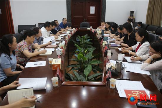 湖南省妇联 专题交流研讨会