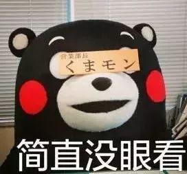 小凤侃世界 追星 正能量 浙江大学 林俊杰