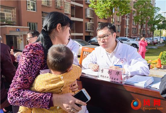 第十三个世界卒中日 湖南省脑科医院 长沙市天心区先锋街道