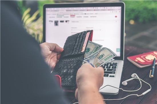 新个税法 纳税 减税红利