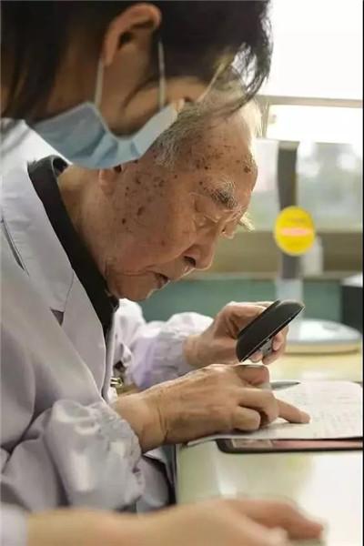 伍汉文 94岁名医 遗体捐献 内分泌学 国家科技奖 糖尿病研究