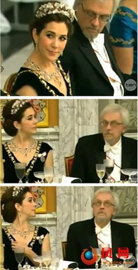 丹麦王妃 胸部 偷窥