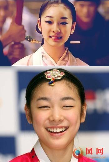 冰美人争艳:韩服金妍儿PK和服浅田真央