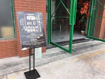 火锅店 招聘 网红 宣传 炒作