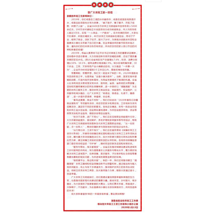 农民工_副本.png