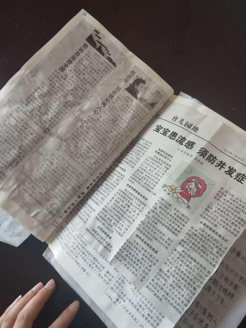 老来福 新养老故事 湘潭市养老康复中心 湘潭市第六人民医院