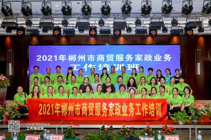 微信图片_20210721102515.jpg