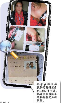 家暴 反家庭暴力法 湖南永州 离婚诉讼