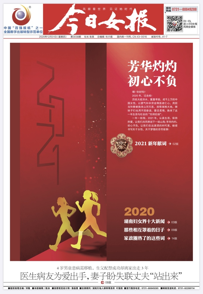 微信图片_20210208120524.jpg