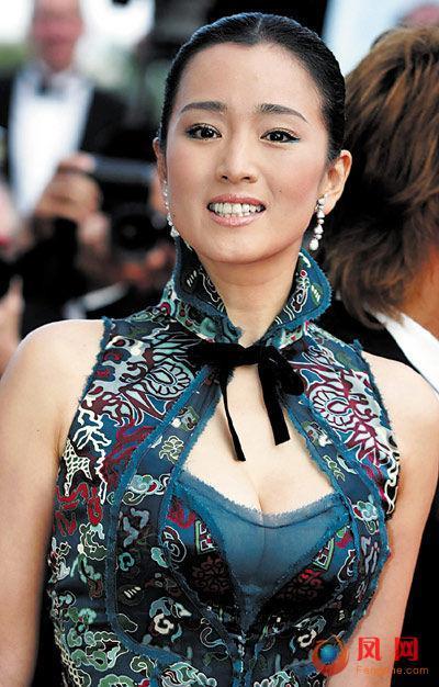 杨欣柳岩阿朵巩俐范冰冰 用胸部捧红自己的女星