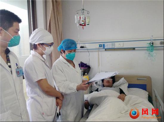 联合国糖尿病日 家庭与糖尿病 湖南省胸科医院 糖尿病 肺结核