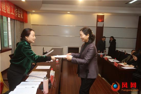 湖南省妇联 姜欣