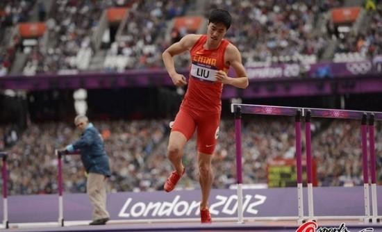 刘翔 摔倒 刘翔伦敦奥运摔倒 刘翔伦敦奥运退赛